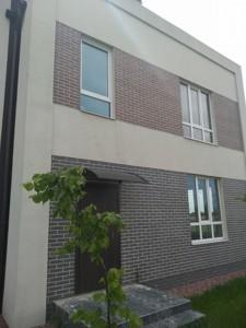 Квартира N-22985, Центральная, 49ж, Гора - Фото 1
