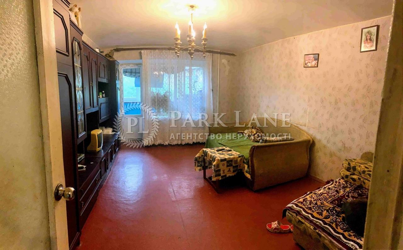 Квартира ул. Первомайского Леонида, 5а, Киев, R-39009 - Фото 5