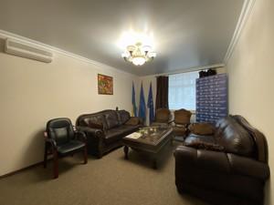 Офіс, B-102524, Ірининська, Київ - Фото 8