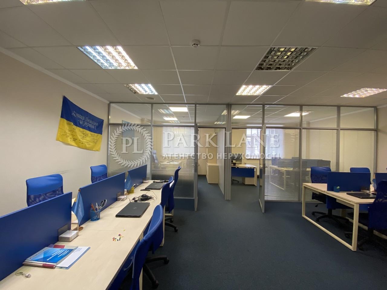 Офіс, B-102524, Ірининська, Київ - Фото 11
