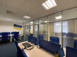 Офіс, B-102524, Ірининська, Київ - Фото 12
