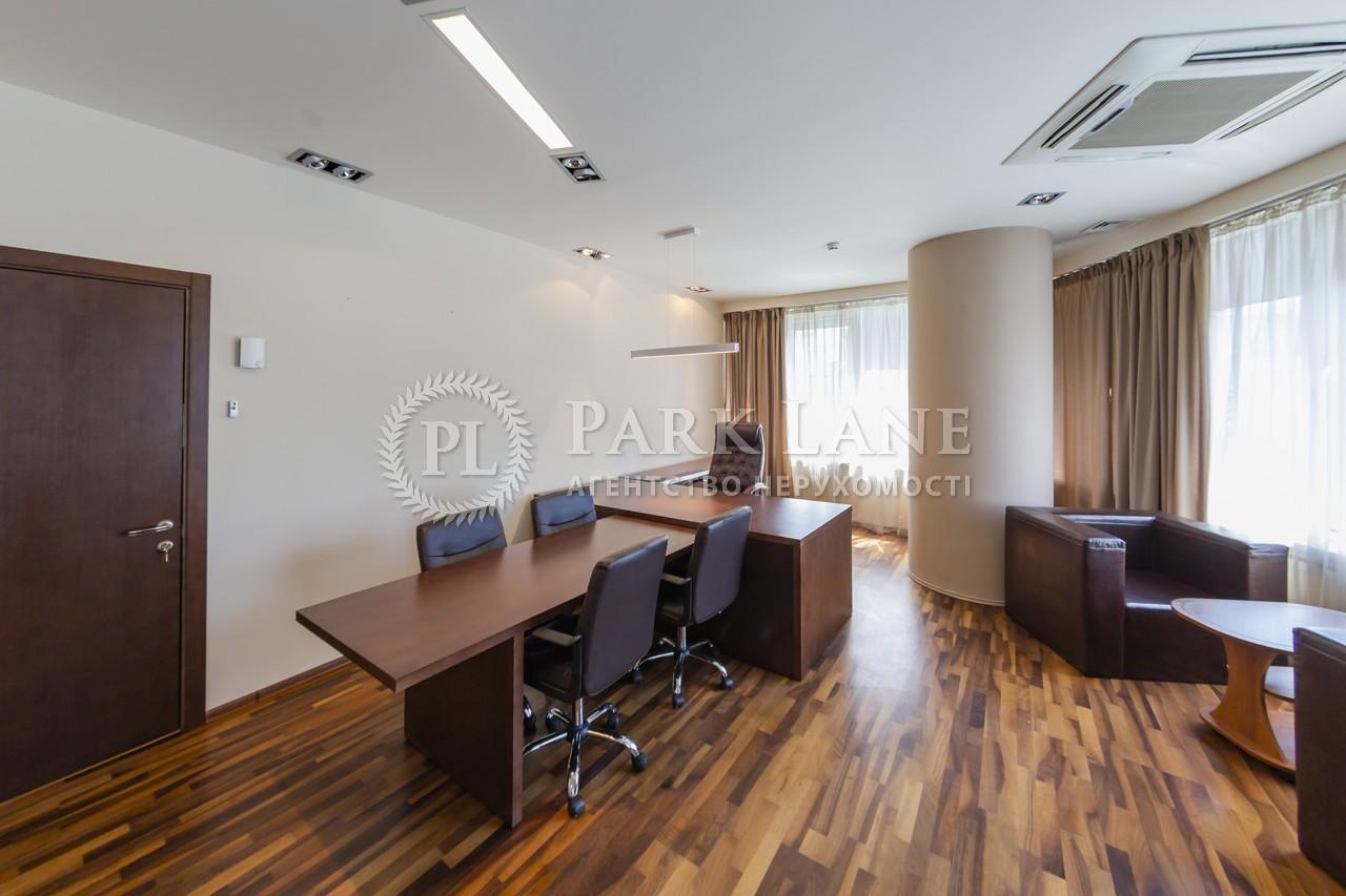 Офис, Кловский спуск, Киев, J-30928 - Фото 5