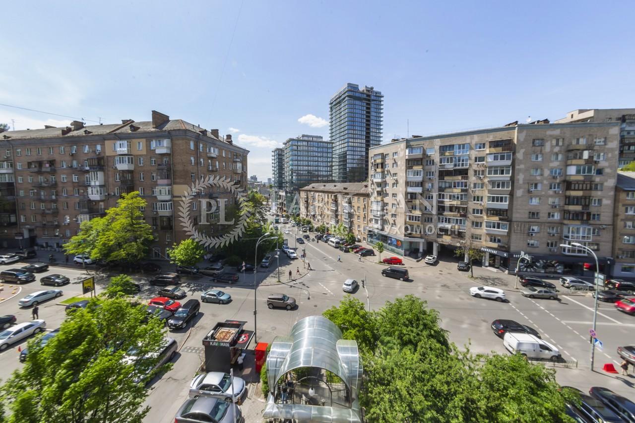 Офис, Кловский спуск, Киев, J-30928 - Фото 21