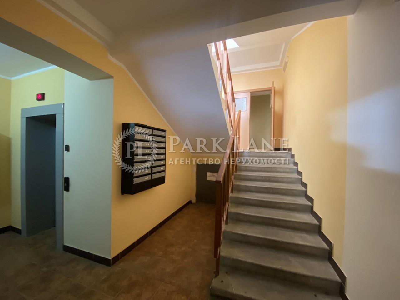 Квартира ул. Павла Чубинского, 2, Софиевская Борщаговка, R-39092 - Фото 11