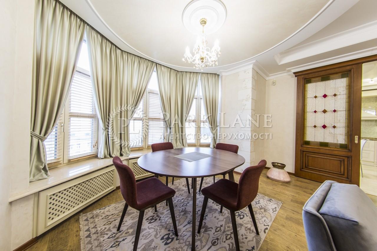 Квартира ул. Гончара Олеся, 26, Киев, I-32990 - Фото 8