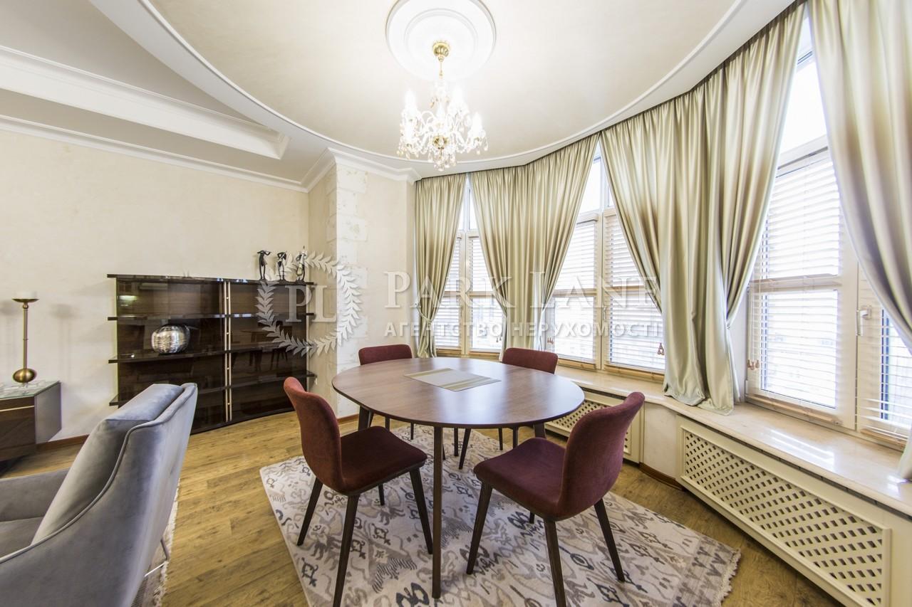 Квартира ул. Гончара Олеся, 26, Киев, I-32990 - Фото 9