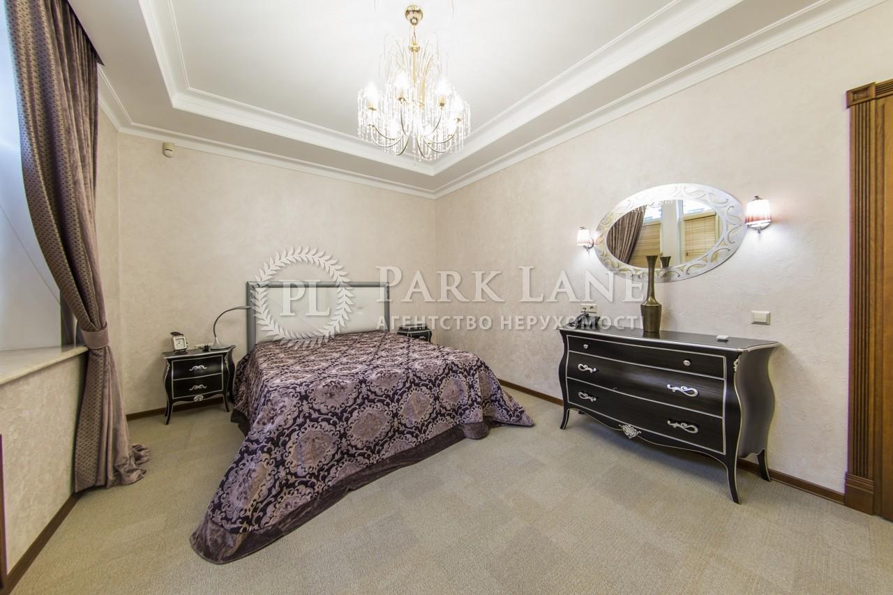Квартира ул. Гончара Олеся, 26, Киев, I-32990 - Фото 13