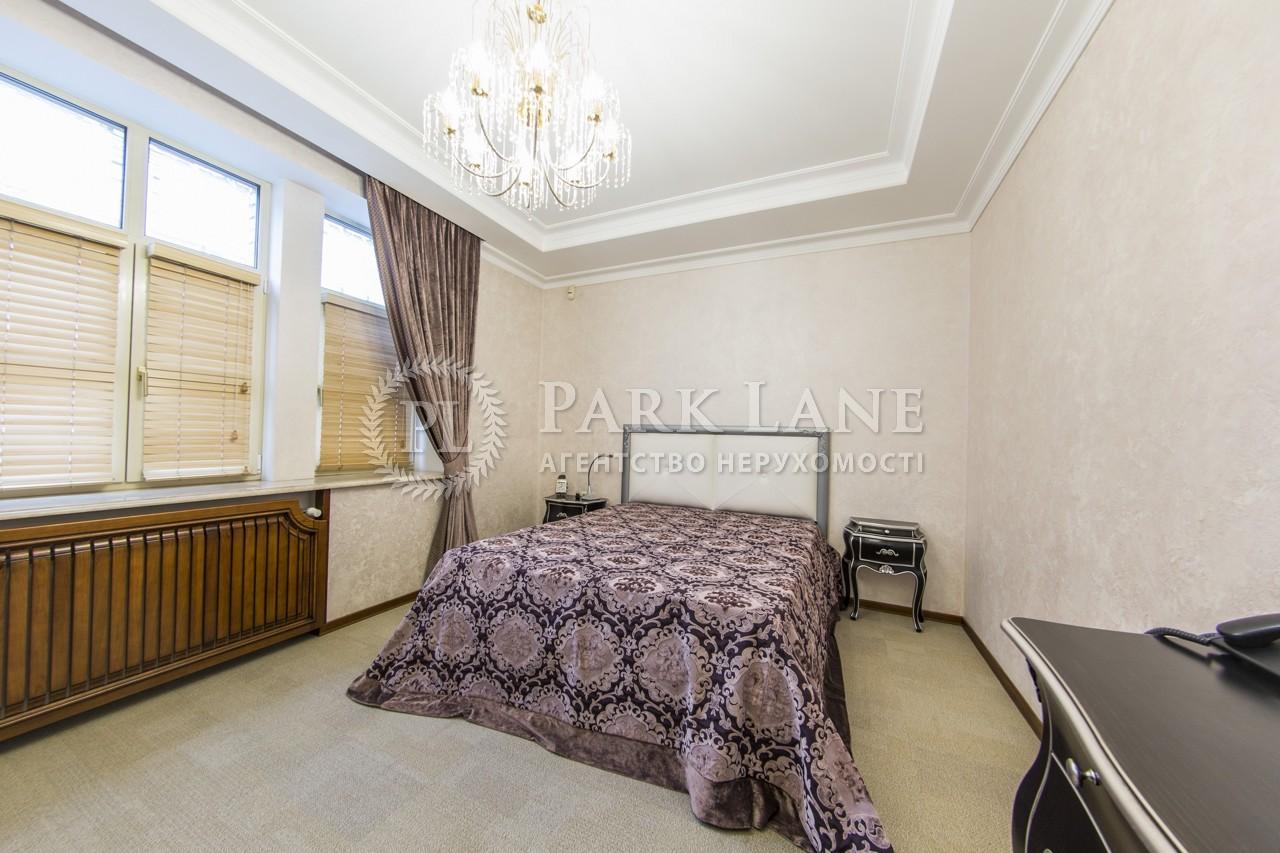 Квартира ул. Гончара Олеся, 26, Киев, I-32990 - Фото 14