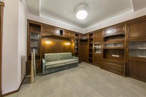 Квартира I-32990, Гончара Олеся, 26, Киев - Фото 18
