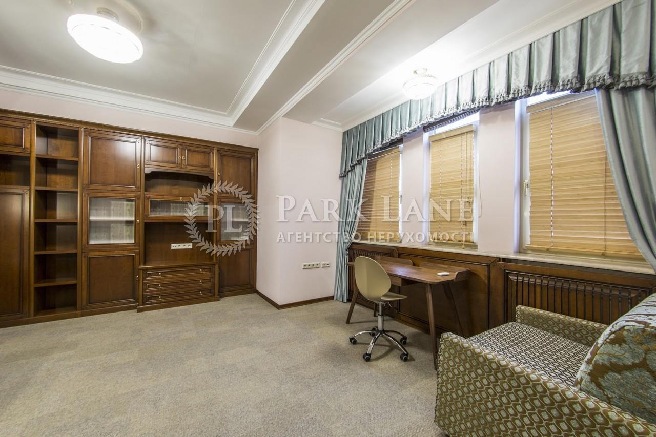 Квартира ул. Гончара Олеся, 26, Киев, I-32990 - Фото 17