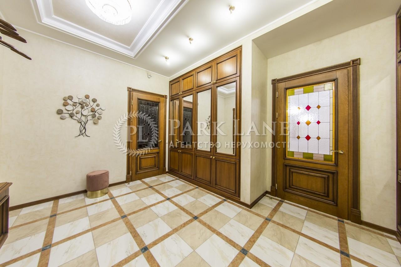 Квартира ул. Гончара Олеся, 26, Киев, I-32990 - Фото 23