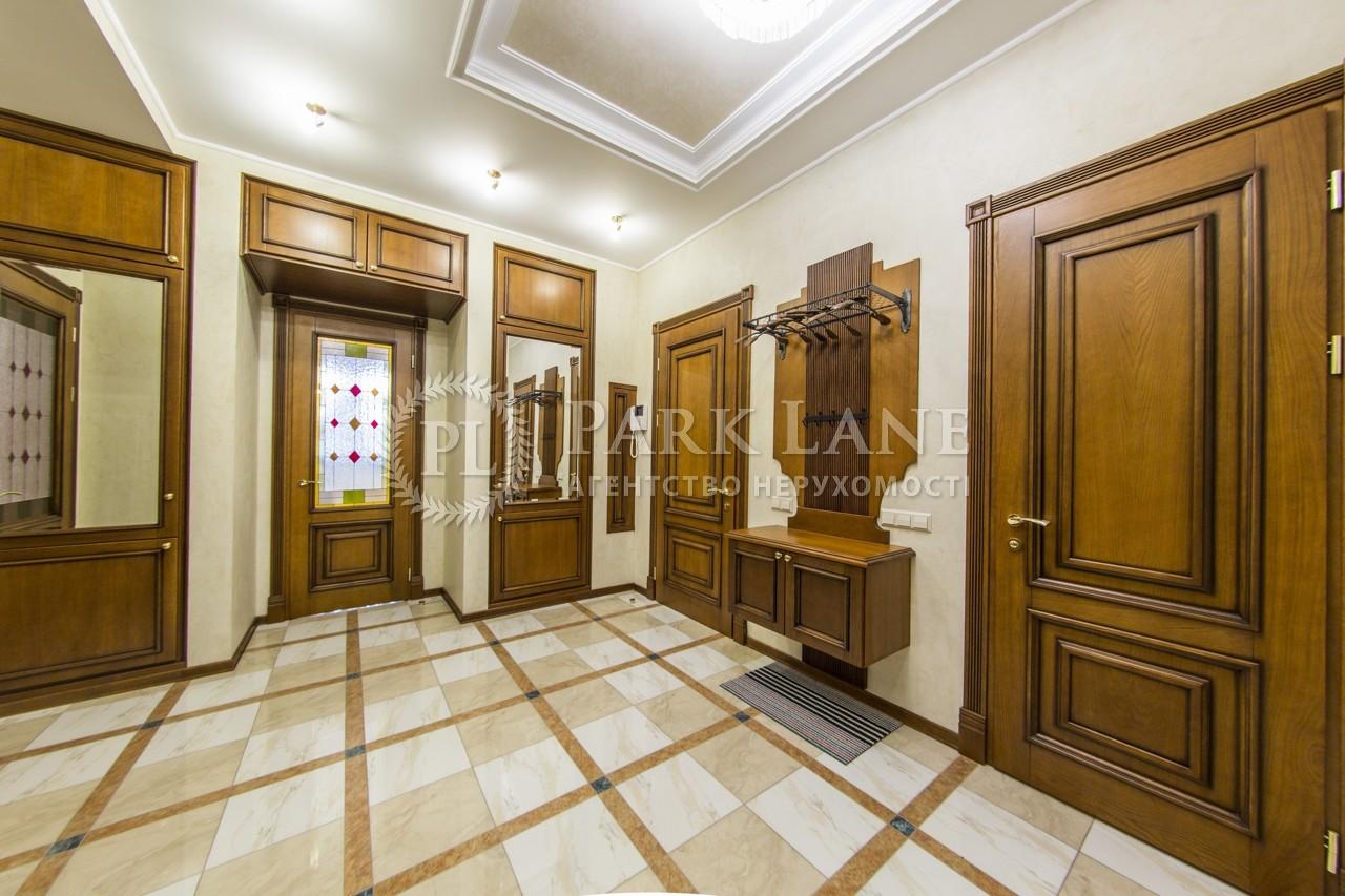 Квартира ул. Гончара Олеся, 26, Киев, I-32990 - Фото 24
