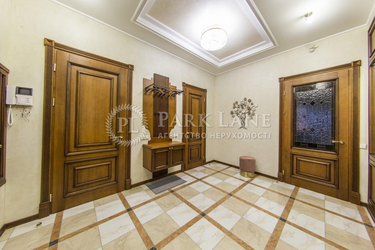 Квартира ул. Гончара Олеся, 26, Киев, I-32990 - Фото 25