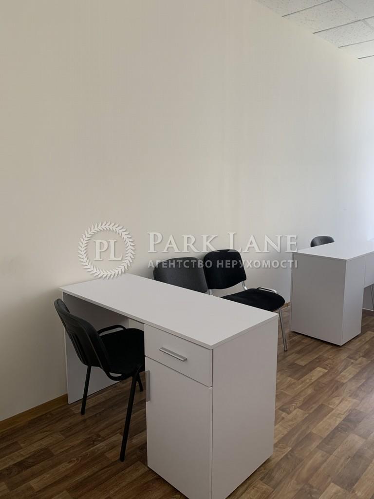 Офіс, B-102561, Велика Васильківська, Київ - Фото 3