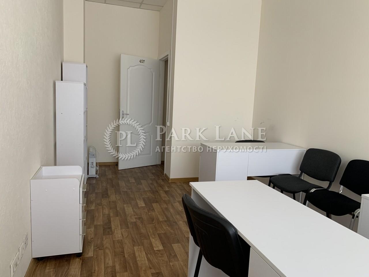 Офіс, B-102561, Велика Васильківська, Київ - Фото 4