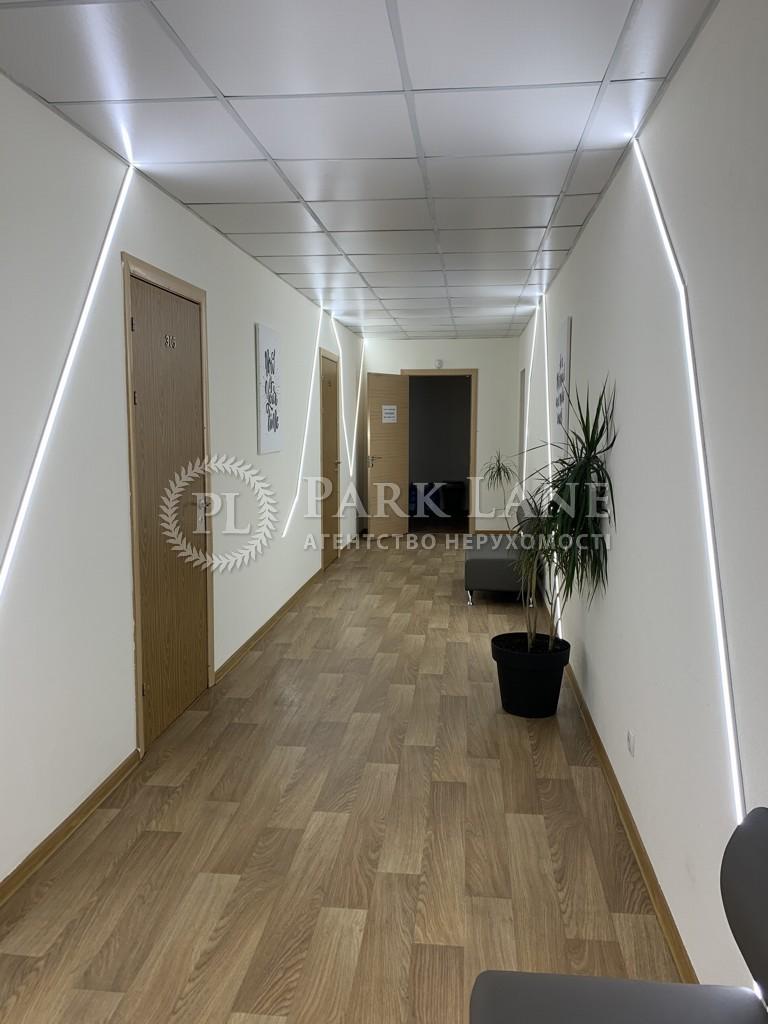 Офіс, B-102557, Велика Васильківська, Київ - Фото 7