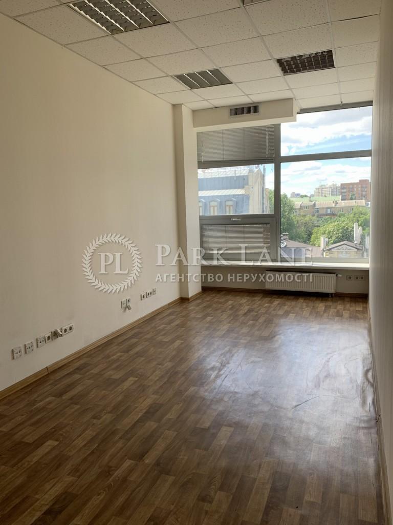 Офіс, B-102560, Велика Васильківська, Київ - Фото 2