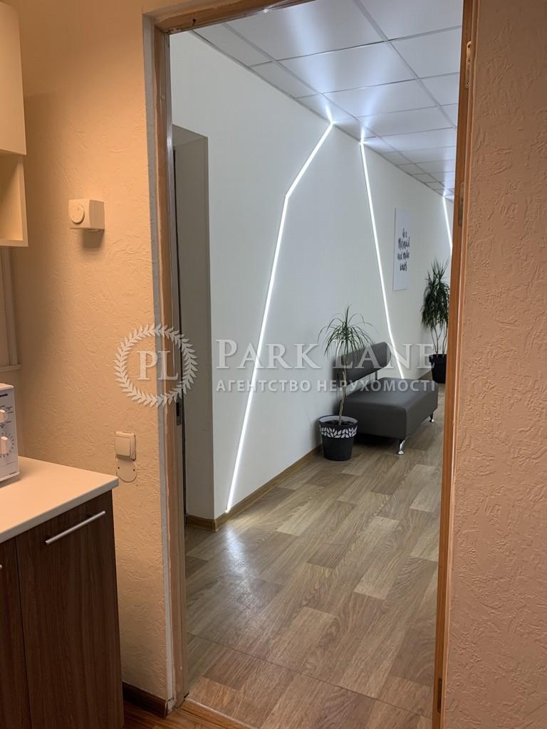 Офіс, B-102560, Велика Васильківська, Київ - Фото 4