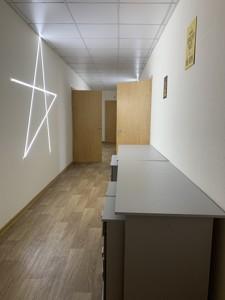 Офіс, B-102560, Велика Васильківська, Київ - Фото 6