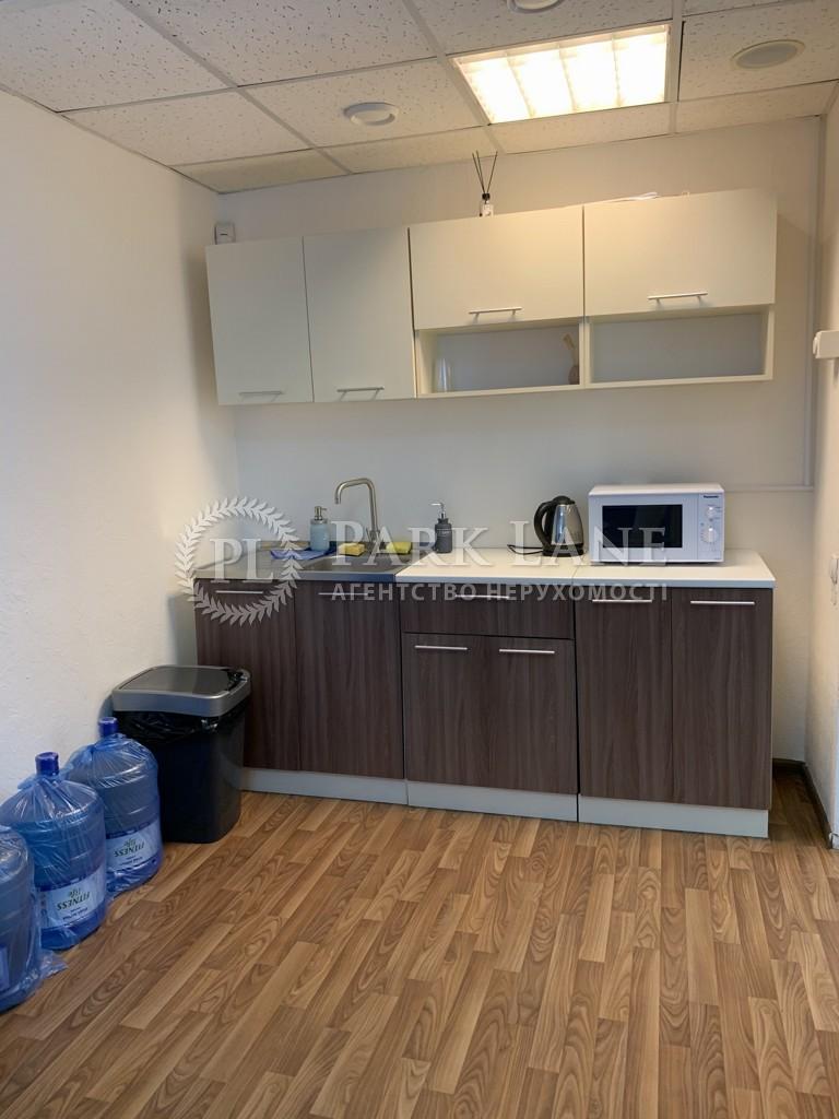 Офіс, B-102562, Велика Васильківська, Київ - Фото 4