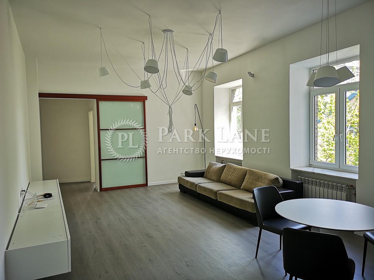 Квартира ул. Дарвина, 8, Киев, K-31973 - Фото 5