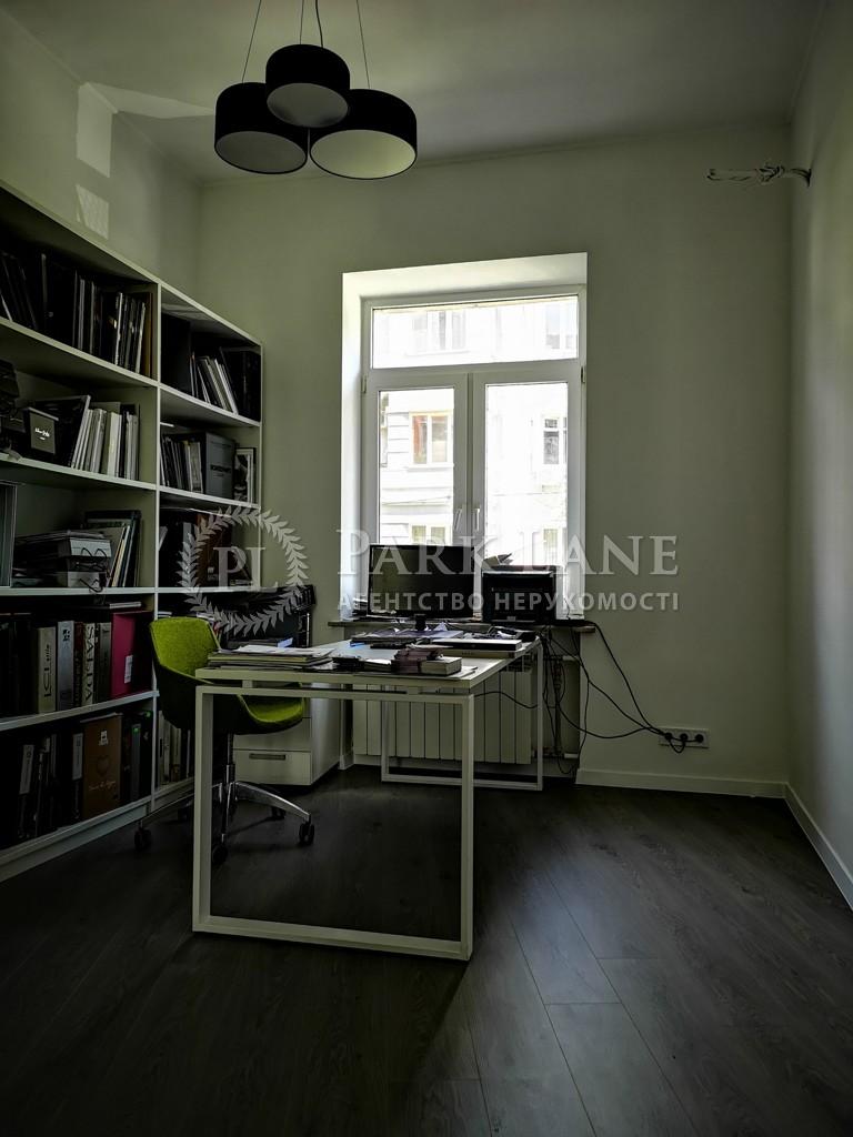 Квартира ул. Дарвина, 8, Киев, K-31973 - Фото 15
