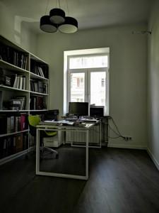 Квартира K-31973, Дарвина, 8, Киев - Фото 18