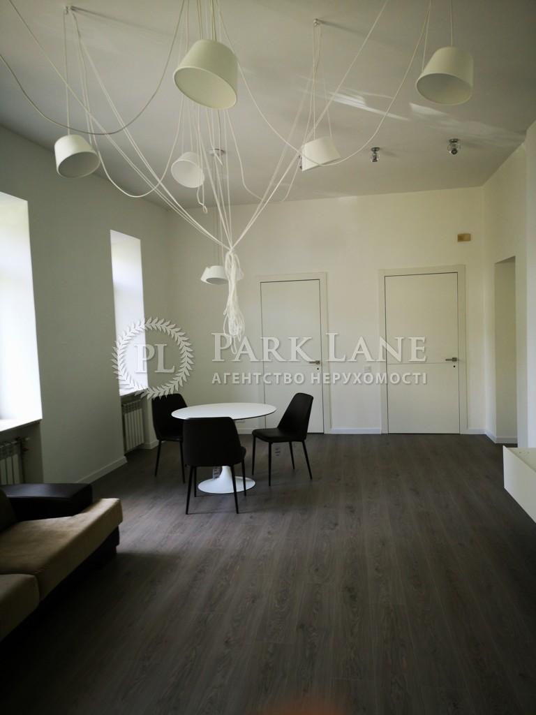 Квартира ул. Дарвина, 8, Киев, K-31973 - Фото 11