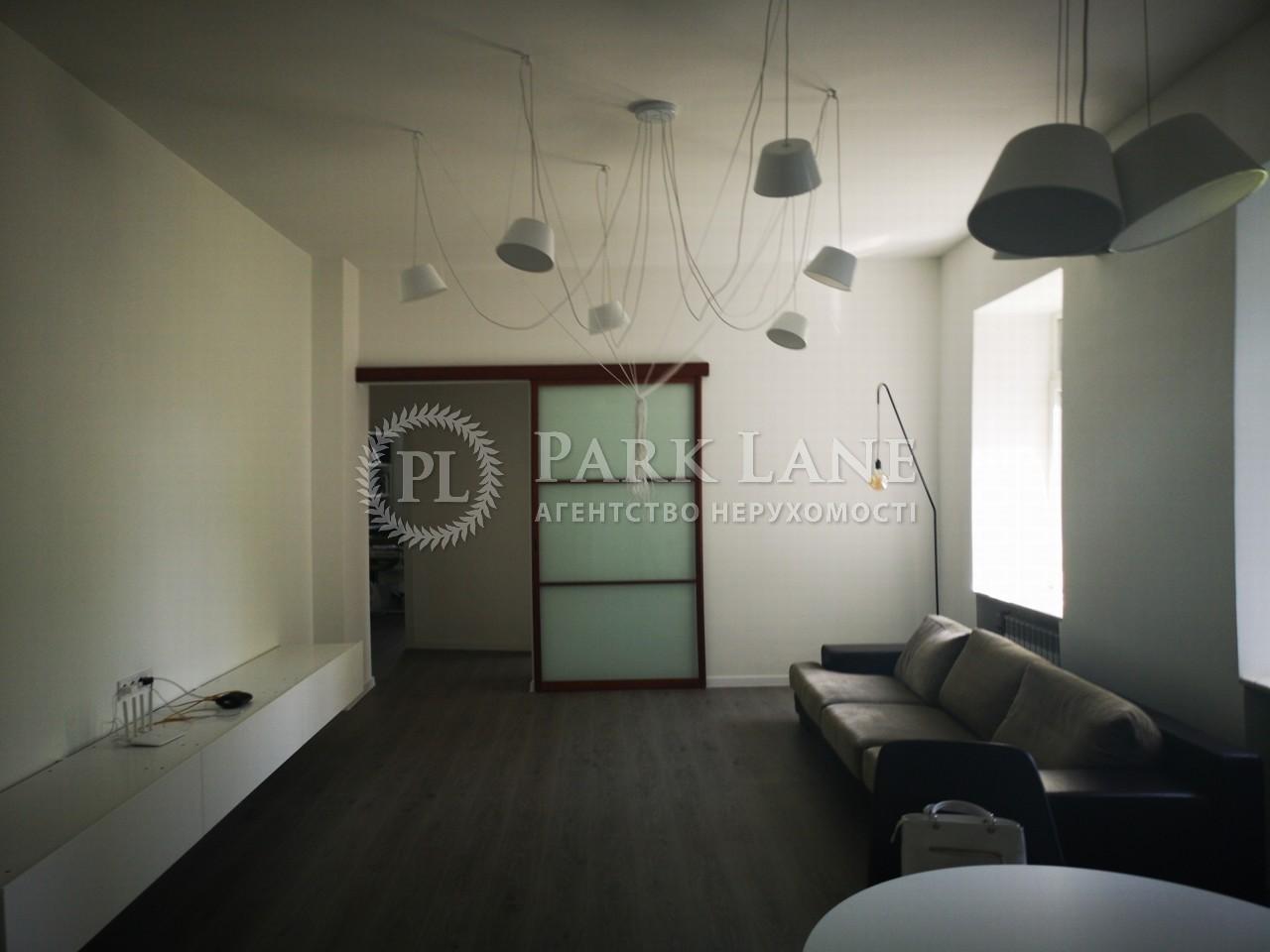 Квартира ул. Дарвина, 8, Киев, K-31973 - Фото 10
