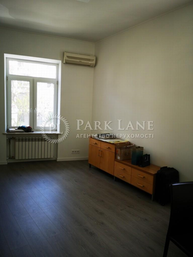 Квартира ул. Дарвина, 8, Киев, K-31973 - Фото 14