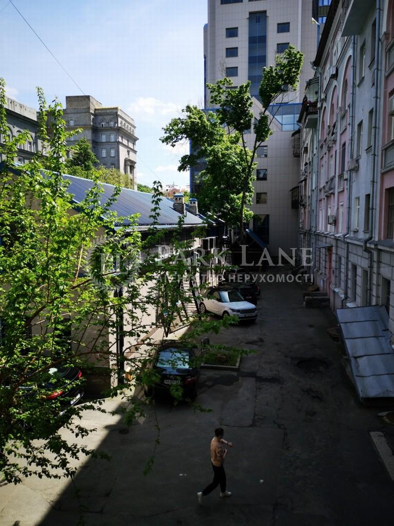 Квартира ул. Дарвина, 8, Киев, K-31973 - Фото 22