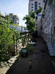 Квартира K-31973, Дарвина, 8, Киев - Фото 24