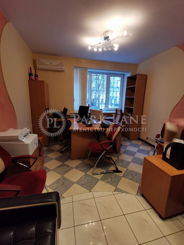 Нежилое помещение, ул. Гончара Олеся, Киев, L-28584 - Фото 6