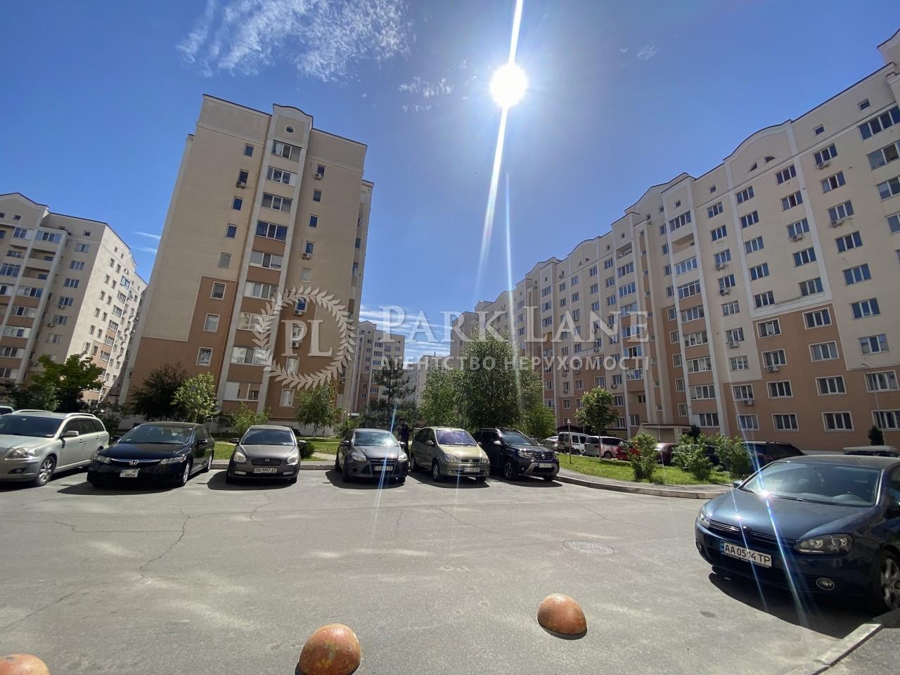Квартира ул. Павла Чубинского, 2, Софиевская Борщаговка, R-39092 - Фото 14