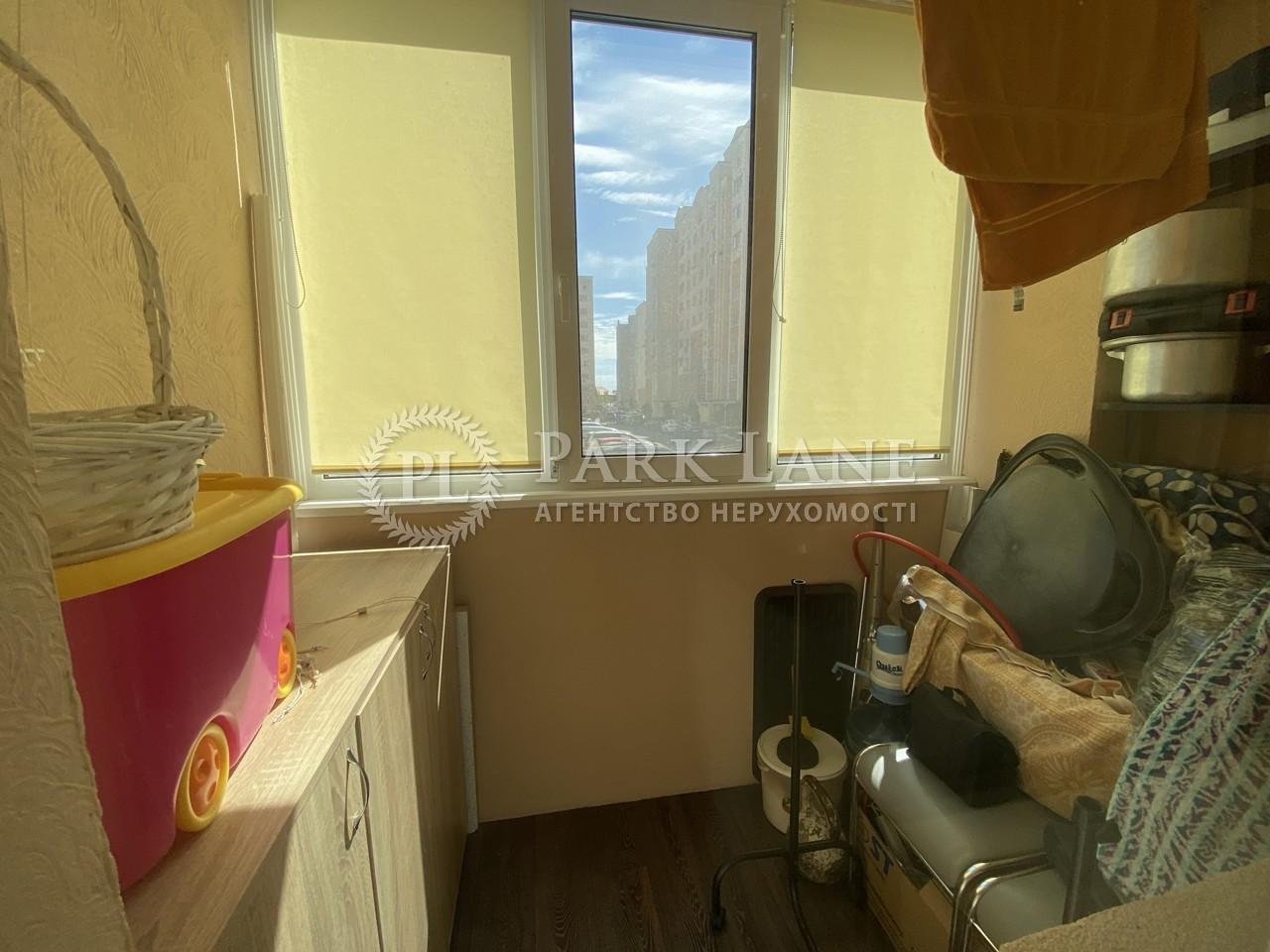 Квартира ул. Павла Чубинского, 2, Софиевская Борщаговка, R-39092 - Фото 8