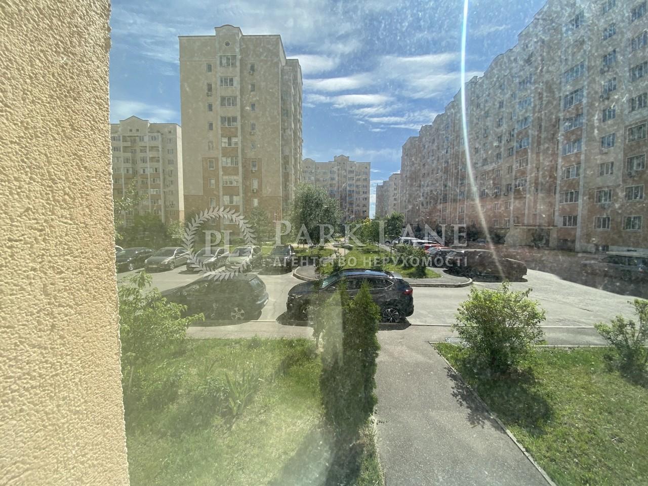 Квартира ул. Павла Чубинского, 2, Софиевская Борщаговка, R-39092 - Фото 10