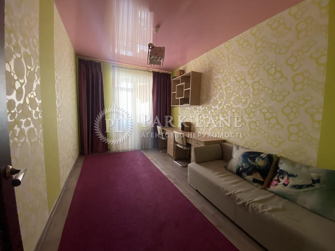 Квартира ул. Павла Чубинского, 2, Софиевская Борщаговка, R-39092 - Фото 3