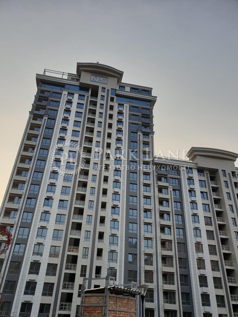 Квартира Z-778723, Тверской тупик, 7б, Киев - Фото 8