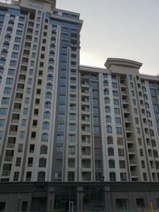 Квартира Z-778723, Тверской тупик, 7б, Киев - Фото 9