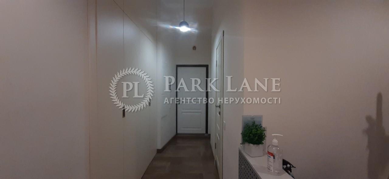 Квартира R-33348, Костельная, 9, Киев - Фото 8