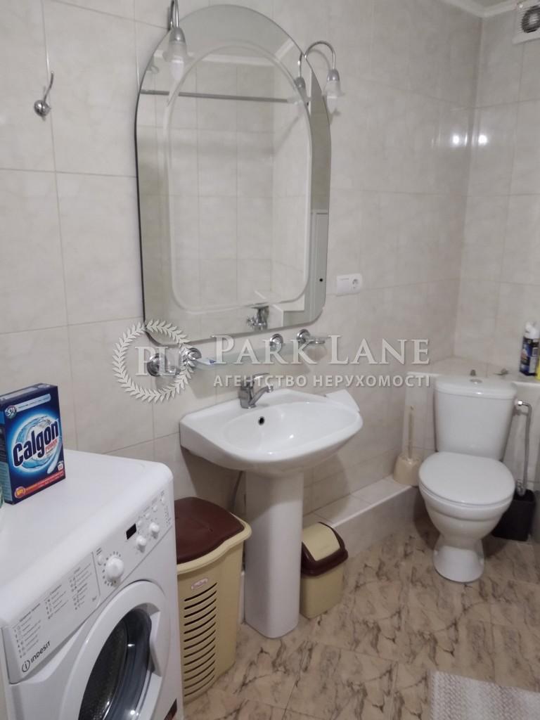 Квартира Z-700040, Бажана Николая просп., 36, Киев - Фото 20