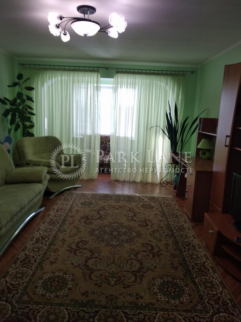 Квартира Z-700040, Бажана Николая просп., 36, Киев - Фото 14
