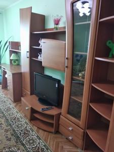 Квартира Z-700040, Бажана Николая просп., 36, Киев - Фото 15