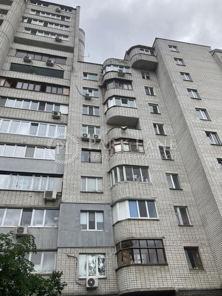 Квартира ул. Первомайского Леонида, 5а, Киев, R-39009 - Фото 17