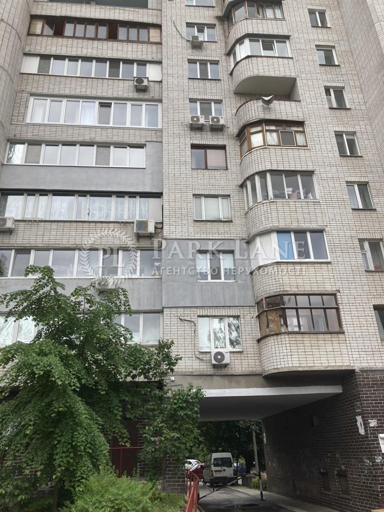 Квартира ул. Первомайского Леонида, 5а, Киев, R-39009 - Фото 16