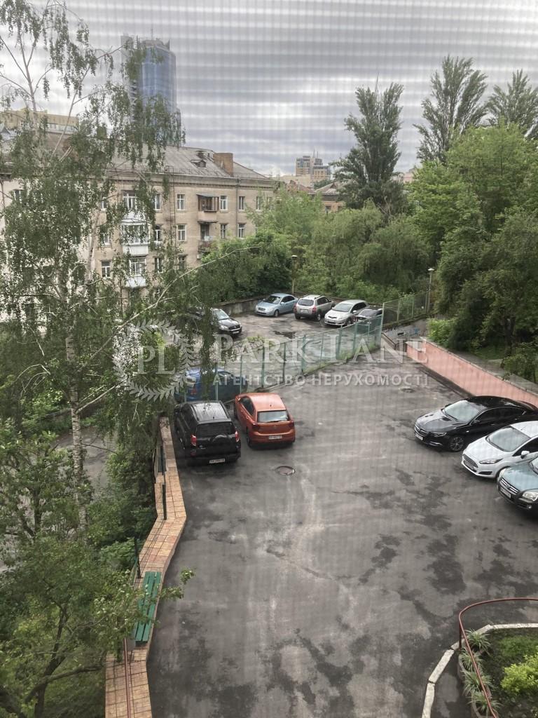 Квартира ул. Первомайского Леонида, 5а, Киев, R-39009 - Фото 15