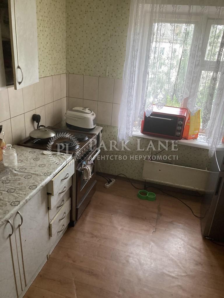 Квартира ул. Первомайского Леонида, 5а, Киев, R-39009 - Фото 11