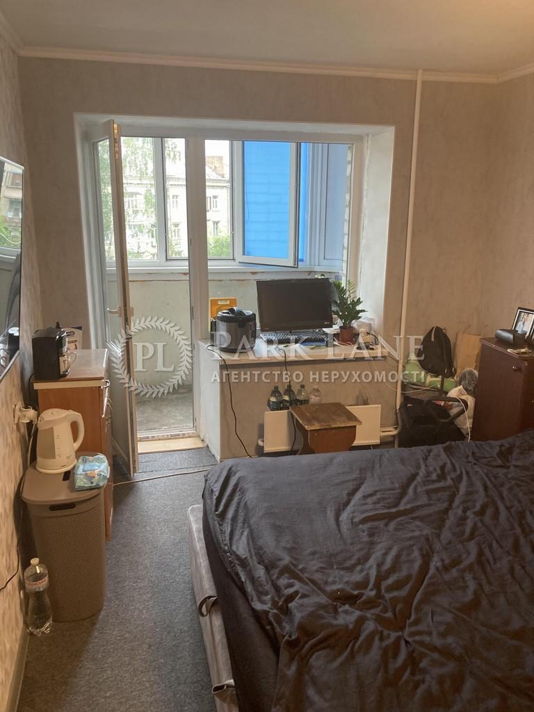 Квартира ул. Первомайского Леонида, 5а, Киев, R-39009 - Фото 8