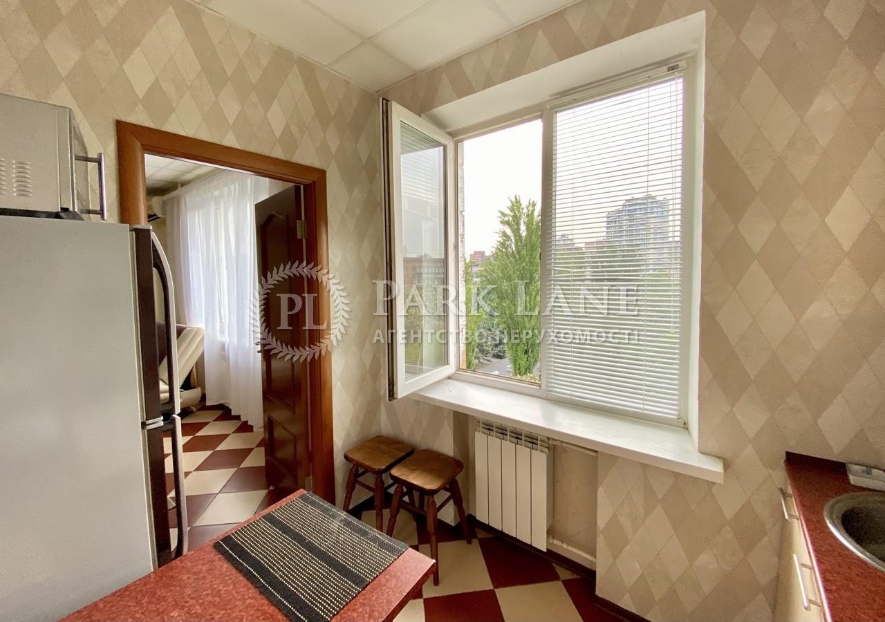 Квартира Леси Украинки бульв., 24, Киев, L-7512 - Фото 10