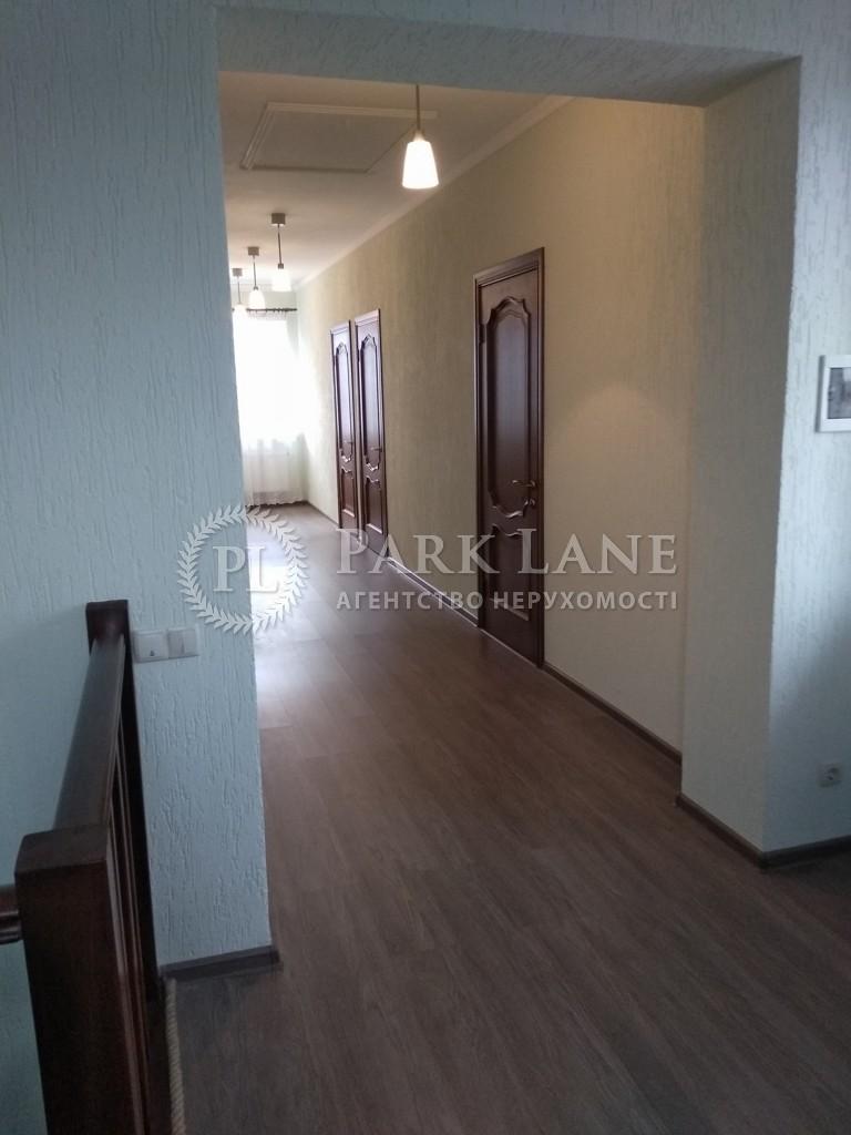 Дом Z-645445, Вышгородская, Хотяновка - Фото 11